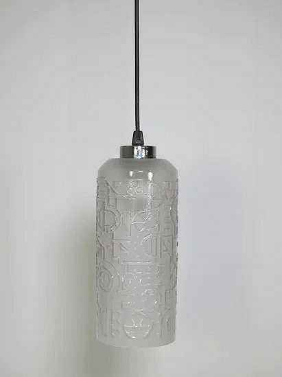 Frosted glass pendant lamp