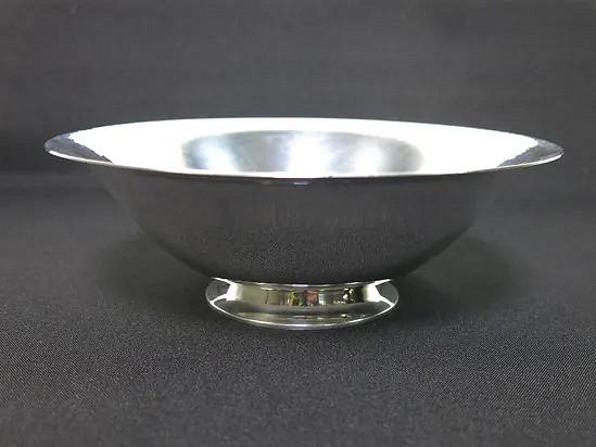 Hammered sterling silver bowl 575E - Georg Jensen