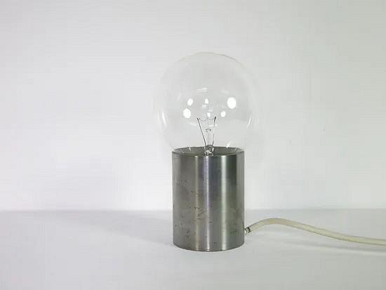 Steel table lamp